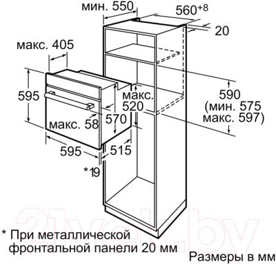 Электрический духовой шкаф Bosch HBA23RN61