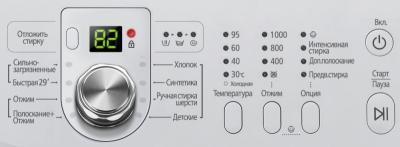 Стиральная машина Samsung WF0400N2N (WF0400N2N/YLP) - панель управления