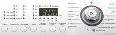 Стиральная машина Samsung WF0500NYW (WF0500NYW/YLP) - панель управления