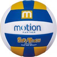 Мяч волейбольный Motion Partner MP504 -