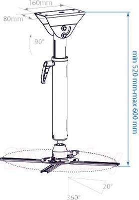 Кронштейн для проектора Arm Media PROJECTOR-5 (Black) - габаритные размеры