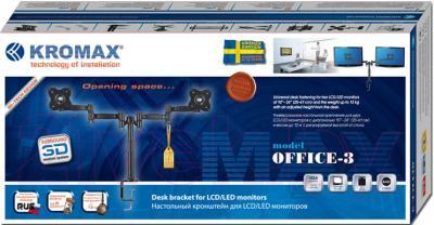 Кронштейн для 2-х ТВ Kromax Office-3 (темно-серый) - упаковка