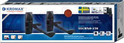Кронштейн под аппаратуру Kromax Techno-170 (темно-серый) - упаковка
