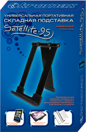 SATELLITE-95 21vek.by 204000.000