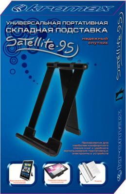 Подставка для планшета Kromax SATELLITE-95 - упаковка