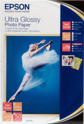 Фотобумага Epson Ultra Glossy Photo Paper (C13S041943) - общий вид