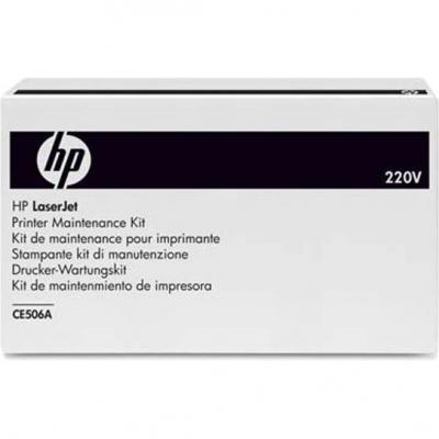 Аксессуар для принтера/МФУ HP CP3525 (CE506A)