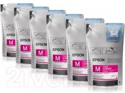 Комплект картриджей Epson C13T773340