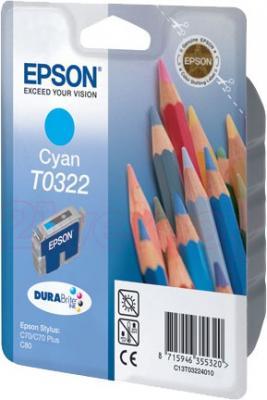 Картридж Epson C13T03224010  - общий вид