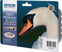 Комплект картриджей Epson C13T11174A10 -