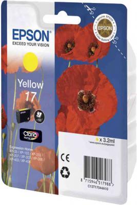 Картридж Epson C13T17044A10 - общий вид