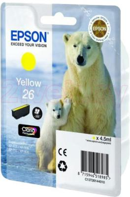 Картридж Epson C13T26144010 - общий вид