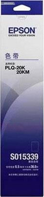 Комплект картриджей Epson C13S015339BA - общий вид