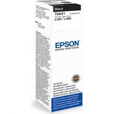 Контейнер с чернилами Epson C13T66414A - общий вид