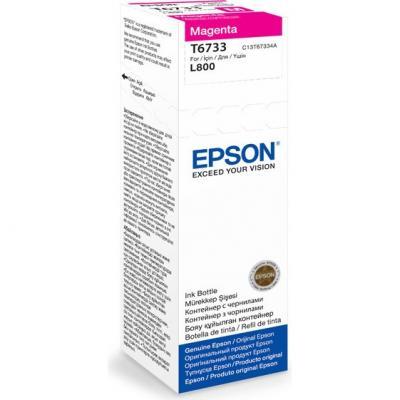 Контейнер с чернилами Epson C13T67334A - общий вид