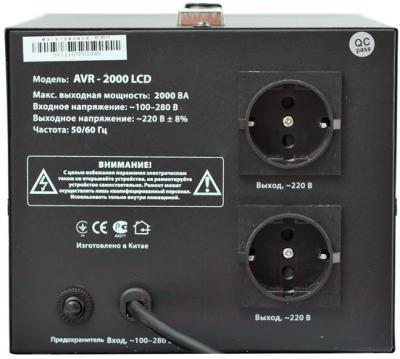 Стабилизатор напряжения Sven AVR-2000 LCD - вид сзади