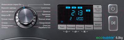 Стиральная машина Samsung WF60F4E5W2X/LP - панель управления