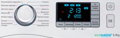Стиральная машина Samsung WF60F4EBW2W/LP - панель управления