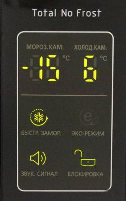 Холодильник с морозильником LG GA-B419SMQZ - дисплей