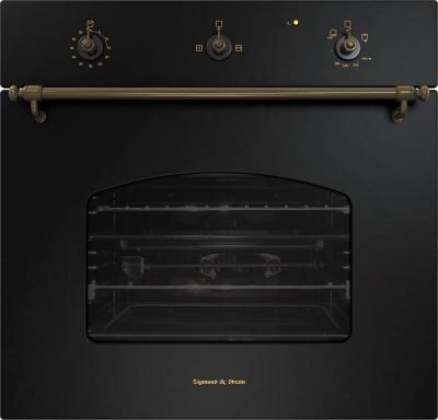 Газовый духовой шкаф Zigmund & Shtain BN 02.502 A - общий вид