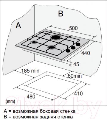 Газовая варочная панель Zigmund & Shtain GN 17.451 M