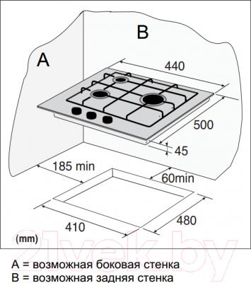 Газовая варочная панель Zigmund & Shtain GN 17.451 X