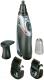 Машинка для стрижки волос Valera Trimmy Super Set (624.12) -