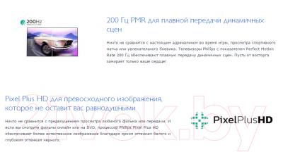 Телевизор Philips 55PFT6569/60