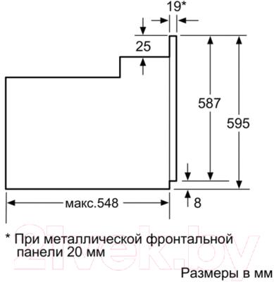 Электрический духовой шкаф Bosch HBN231E4