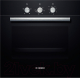 Электрический духовой шкаф Bosch HBN211S4 -