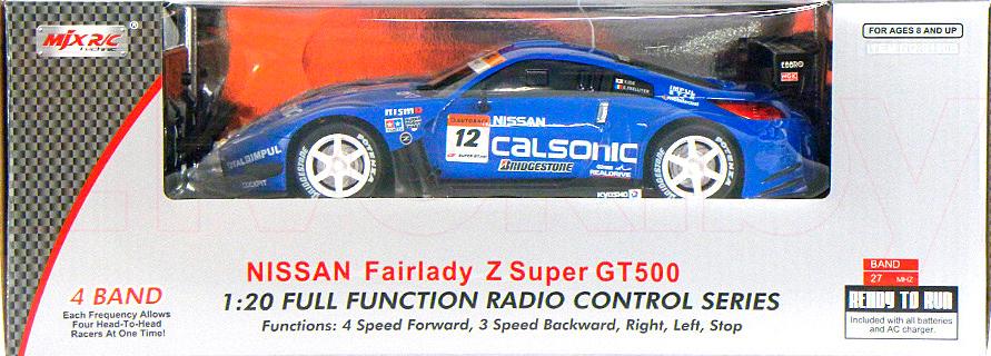 Nissan Fairlady 8110B(ВО) 21vek.by 345000.000