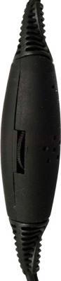 Наушники-гарнитура Sven HM-40BK - регулятор громкости