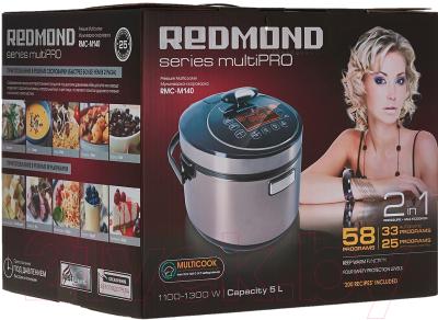 Мультиварка-скороварка Redmond RMC-M140