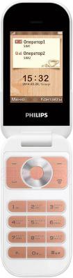 Мобильный телефон Philips E320 - общий вид