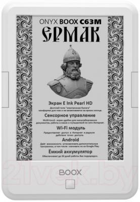 Электронная книга Onyx Boox С63M Ermak (White) - общий вид