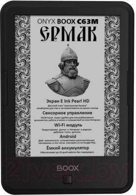 Электронная книга Onyx Boox С63M Ermak (Black) - общий вид