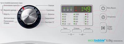 Стиральная машина Samsung WF600U0BCWQDLP - панель управления