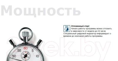 Стиральная машина Bosch WOT24455OE