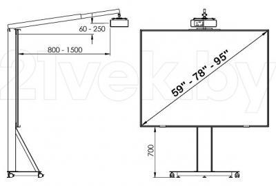 Стойка для интерактивной доски Classic Solution UMS-2 - габаритные размеры