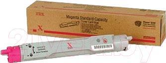 Тонер-картридж Xerox 006R01405