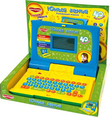Развивающая игрушка Genio Kids Юный гений (EN01FY) - упаковка