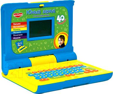 Развивающая игрушка Genio Kids Юный гений (EN01FY) - общий вид