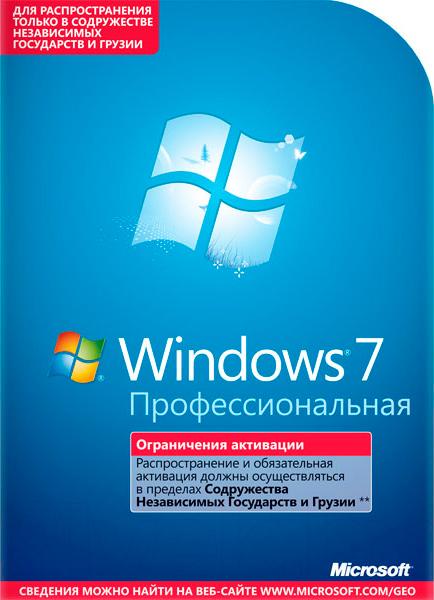 Windows Pro 7 SP1 64-bit Ru 1pk (FQC-08297) 21vek.by 2452000.000