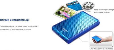 Внешний жесткий диск A-data DashDrive Choice HC630 1TB (AHC630-1TU3-CBL) - легкий и компактный