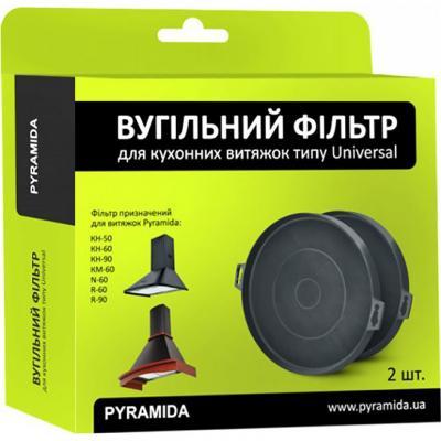 Угольный фильтр для вытяжки Pyramida R/KH/N/KM - общий вид