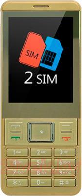 Мобильный телефон Explay SL260 (Gold) - общий вид
