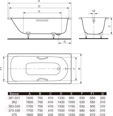 Ванна стальная Kaldewei Saniform Plus Star 337 180x80