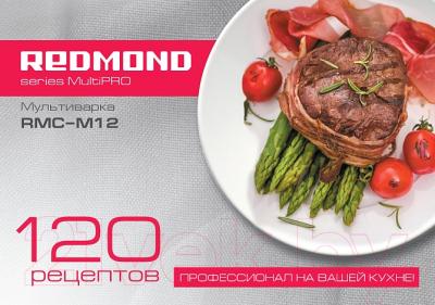 Мультиварка Redmond RMC-M12 (черный) - Книга рецептов