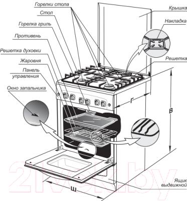 Кухонная плита Gefest 5100-03 С (5100-03 0002)