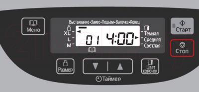 Хлебопечка Panasonic SD-ZB2512KTS - панель управления